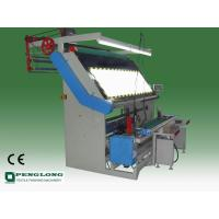Buy cheap PL-B2 Dual Function Cloth Inspection Rolling and Plaiting Machine from wholesalers