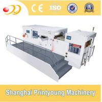 Buy cheap Automatic Flat Bed Die Cutting Machine For Cardboard Boxes White Board from wholesalers