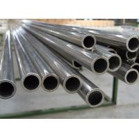Buy cheap DIN 1629 Cold Drawn Precision Seamless Tubes applied in automotive muffler from wholesalers