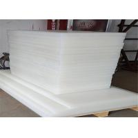 Buy cheap Snow white color high density polyethylene plastic plate 10mm thick from wholesalers