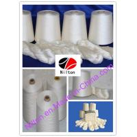Buy cheap competitive price Knitting and Weaving 100% Acrylic Yarn from wholesalers