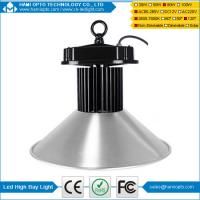 Buy cheap Super Bright 80w Led High Bay Lights Warm White Cool White CE and RoHS for indoor and outdoor using from wholesalers