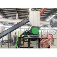 Buy cheap Fast Plastic Waste Recycling Machine Pp Pe Pet Film Bags Bottle Washing Line from wholesalers
