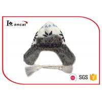 Buy cheap White Knitted Fleece Lined Winter Trapper Hats For Kids , Trapper Cap from wholesalers