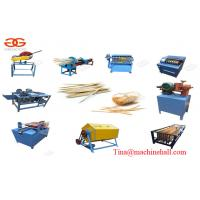 Wholesale commerical metal bamboo toothpick processing machine supplier in China from china suppliers
