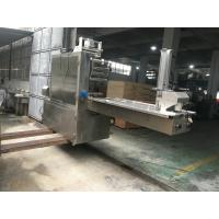 Wholesale SS Fuselage High Speed Blister Packing Machine, Code Function Medicine Packing Machine from china suppliers