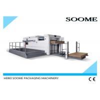 Buy cheap High Accurately Die Cutting Creasing Machine With Front Conveyor Delivery Mechanism from wholesalers