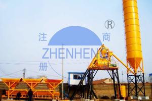 Wholesale YHZS35 Mobile Concrete Batching Plant, Mobile Cement Plant, Mobile Concrete Batch Plant from china suppliers