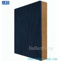 Buy cheap DHF Black cooling pad/ evaporative cooling pad/ wet pad from wholesalers