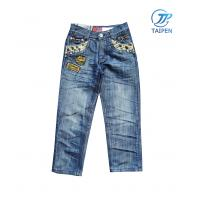 Buy cheap Infants Soft / Durable Cotton Loose Elastic Denim Toddlers Skinny Jeans With Zip from wholesalers