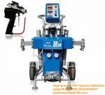 Buy cheap High pressure PU polyurethane insulation spray foam machine, PU pouring machine from wholesalers