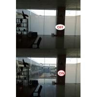 Buy cheap switchable glass manufacturers, pdlc film suppliers, switchable glass window, switchable glass, Switchable Glass Walls from wholesalers