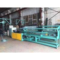 Buy cheap Double Wire Feeding Chain Link Fence Machine Mesh Size 25-100mm 4 Sets Mould from wholesalers