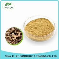 Buy cheap Aloe Gel Freeze-dried Extract powder 100:1 from wholesalers