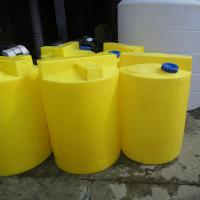 Buy cheap Rotational Moulding dosing Tank from wholesalers