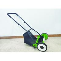 Buy cheap Four Wheel Garden Lawn Mower Plastic And Metal Material 40L Grass Bx from wholesalers