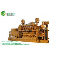 Buy cheap 50KW Biogas generator set made in china from wholesalers