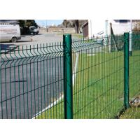 Buy cheap Custom PVC Welded Wire Mesh Fencing 200mm x 50mm For Road Airport from wholesalers