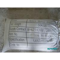 China refractory material for coke oven on sale