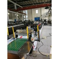 Buy cheap Good Stability Plastic Polythene Bag Making Machine , Polythene Bags Manufacturing Machines from wholesalers