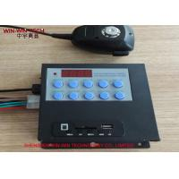 Buy cheap GPS Auto Voice Stop Media Player Box from wholesalers