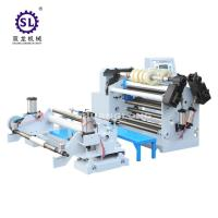 Buy cheap Central Rewind Type Paper Slitter Rewinder  for Aluminum Foil Material product