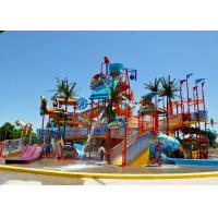 Buy cheap Holiday Resort Water Play Equipment Commercial FRP For Parent - Child from wholesalers