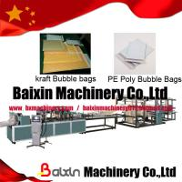 Buy cheap Two Side Sealing PE Film Air Bubble Envelope Mailer Making Machine from wholesalers