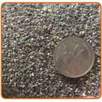 Wholesale Anti-Skid Surfacing,Skid Resistant Bauxite Calcined Bauxite,Aluminum Oxide(1-5mm) from china suppliers