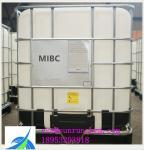 Buy cheap MIBC /Methyl Isobutyl Carbinol/4-methyl-2 pentanol 99% frother reagents from wholesalers