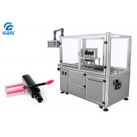 Buy cheap Four Nozzles Cosmetic Bottle Servo Capping Machine with Clamp Lock from wholesalers