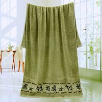 Buy cheap Bamboo Fiber Bath Towel 70x140cm Super Soft Absorbent Bamboo Beach Towel from wholesalers