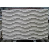 Wholesale Natural limestone 3d wall art covering tiles from china suppliers