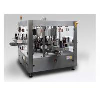 Buy cheap SUS304 Steel Auto Capping Machine / Powerful Filling And Capping Machine from wholesalers
