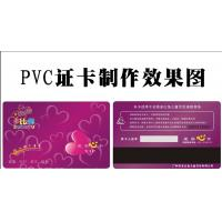 Buy cheap Lamination inkjet printing sheet of 0.3mm for pvc visa card from wholesalers