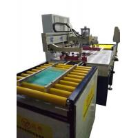 Buy cheap 3 - Phase Screen Printing Equipment , Single Color Auto Silk Screen Machine from wholesalers