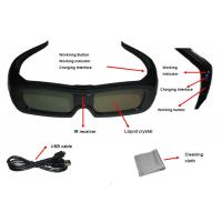 Wholesale Family Universal Active Shutter 3D Glasses USB Charge Reset Function from china suppliers