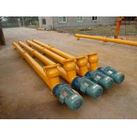 Buy cheap Powder Conveying Equipment Adjustable Voltage Convenient Maintenance from wholesalers