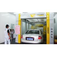 Buy cheap Safe Auto Wash Equipment Autobase Car Washing System Washing Speed Quickly from wholesalers
