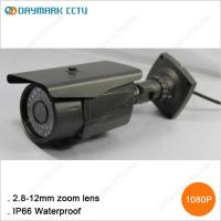 Buy cheap High definition 2 megapixel bullet ip security camera outdoor from wholesalers