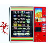 Buy cheap Durable Commercial Vending Machines / Drink And Snack Vending Machines With IOT CMS System from wholesalers