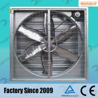 Buy cheap CHK153T1 China Alibaba Manufacturing inline fan from wholesalers