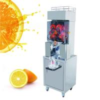 Buy cheap All 304 Stainless Steel Commercial Orange Juicer Machine Lemon Squeezer Commercial from wholesalers