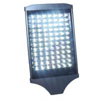 Buy cheap Customizable 30w 40w 110w Pure White 15000lm BridgeLux Led solar powered Street Light Bulb from wholesalers