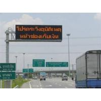 China 1 / 4 or 1 / 8 Red Scrolling LED Sign , 10000 Pixel Led Traffic Signs on sale