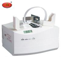Buy cheap Folding Machine ZM-320 Automatic Smart Money Strapping Binder Machine from wholesalers