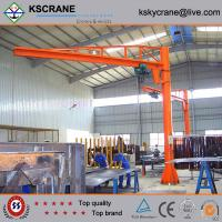 Buy cheap CE Approved 2ton Free Standing Jib Crane from wholesalers