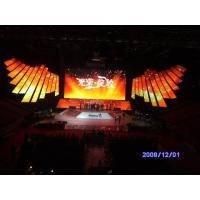 Buy cheap Flexible Semi - transparent Cost - effective Led Curtain Display Screen 1R1G1B P18.75 from wholesalers