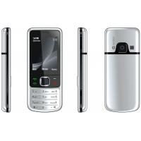 Buy cheap Quad Band Dual SIM TV Cell Phone (JC670 Mobile phone) from wholesalers