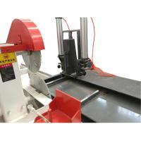 Buy cheap Double blades log sawing machine , electric table saw, wood cutting circular sawmill from wholesalers